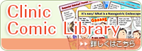 Clinic Comic Library
